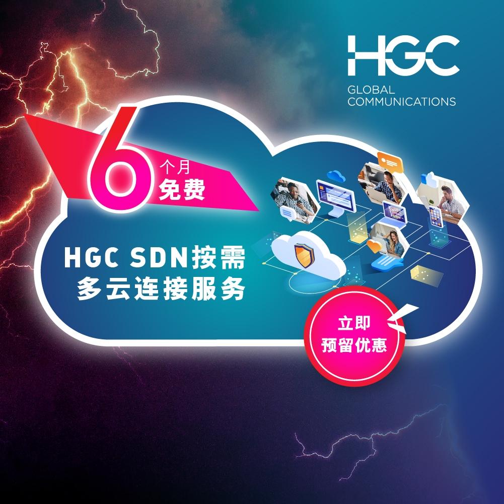 Ib Cloud Offer Mobile Sc